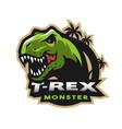 dinosaur head logo emblem t-rex monster vector image