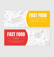 hand drawn fast food restaurant horizontal vector image vector image
