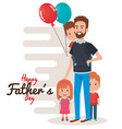 happy fathers day characters with balloons air vector image