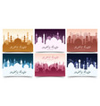 ramadan kareem backgrounds greating cards with vector image