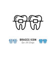 braces icon stomatology dental care teeth braces vector image vector image