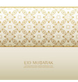 islamic eid festival background with golden vector image vector image