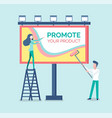 promote your product advertisement on billboard vector image vector image