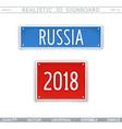 russia 2018 creative signboard vector image