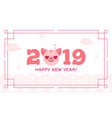 2019 happy new year zodiac pig sign character vector image