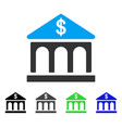 classic bank building flat icon vector image vector image