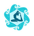 sea yoga vector image vector image