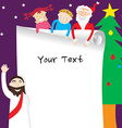 template christmas3 vector image vector image