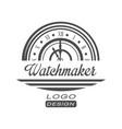 watchmaker logo design monochrome vintage clock vector image