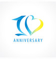 10 anniversary logo heart vector image vector image