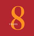 eight years symbol eighth birthday emblem vector image vector image