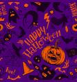 fun halloween seamless pattern vector image