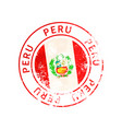 peru sign vintage grunge imprint with flag on vector image vector image
