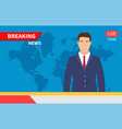 tv news anchorman vector image vector image