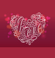 valentine card with vintage heart and handwriting vector image