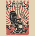 barber shop poster template barber chair and vector image