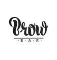 brow bar text for logo