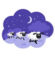 counting sheep in a dream bubble isolated vector image vector image