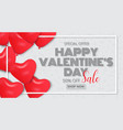 Valentines day poster design sale promotion
