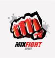 fist symbol martial arts concept logo or emblem vector image vector image