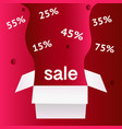 special offer sale discount symbol with open gift vector image vector image