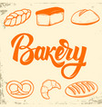 bakery set bread icons design elements vector image vector image