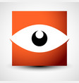 eye shape over square - eye icon eye logo vector image vector image