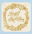 hand drawn greeting card design happy vector image vector image