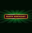 happy birthday card concept vector image
