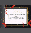 merry christmas can be used for decoration vector image vector image