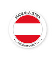 modern made in austria label austrian sticker vector image vector image