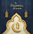 ramadan kareem card with crescent arabian vector image vector image