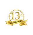 13th anniversary celebration logo vector image vector image