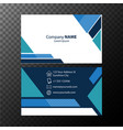 businesscard template with blue pattern vector image