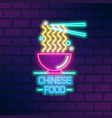 cafe or restaurant chinese food neon sign vector image vector image