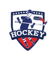 emblem with hockey player and professional vector image