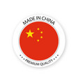 modern made in china label chinese sticker vector image vector image
