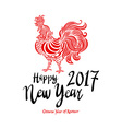 rooster symbol of 2017 Silhouette of red cock vector image