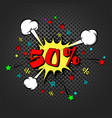 discount 50 percent pop art retro style vector image