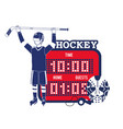 professional hockey player with time points vector image