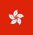hong kong flag vector image vector image