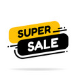 label template super sale shop now flat big sale vector image vector image