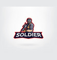 soldier mascot character logo design vector image vector image