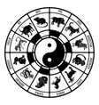 the chinese zodiac animals vector image vector image