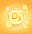 vitamin d3 supplement shiny golden oil substance vector image