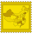 China on stamp vector image vector image