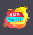 promotion poster sale and price discount vector image