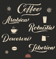 set coffee lettering hand drawn vector image