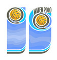 banners for water polo vector image vector image