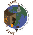 earth hour the switch is in the vector image vector image
